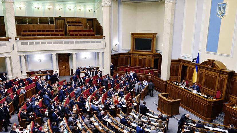 «Моряки играли роль наживки»: проголосуют ли депутаты Рады за введение на Украине военного положения