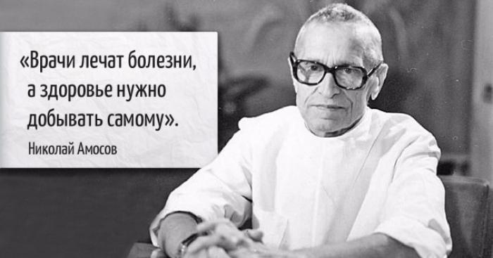 Паста доктора Амосова — быстрый способ сделать свой иммунитет непобедимым!