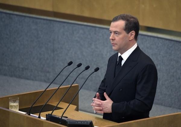 Америку открыл!!! Медведев: нынешний уровень пенсий не позволяет обеспечить достойную жизнь