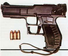 Пистолет Шевченко.