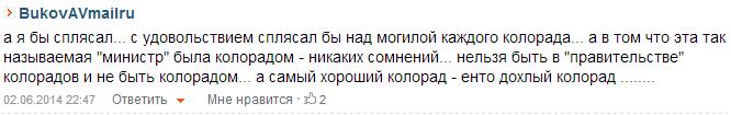 FireShot Screen Capture #109 - 'Луганск террористы взрыв_ Луганскую ОГА подорвали боевики, - генерал ВСУ - боевик, взрыв, Луганск, ОГА, сепаратизм, терроризм, Диверсанты на Во_' - censor_net_ua_news_288188_lugans