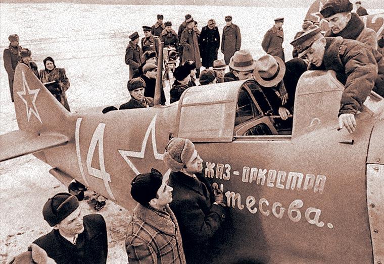 Артисты-герои Великой отечественной войны - 2 часть история