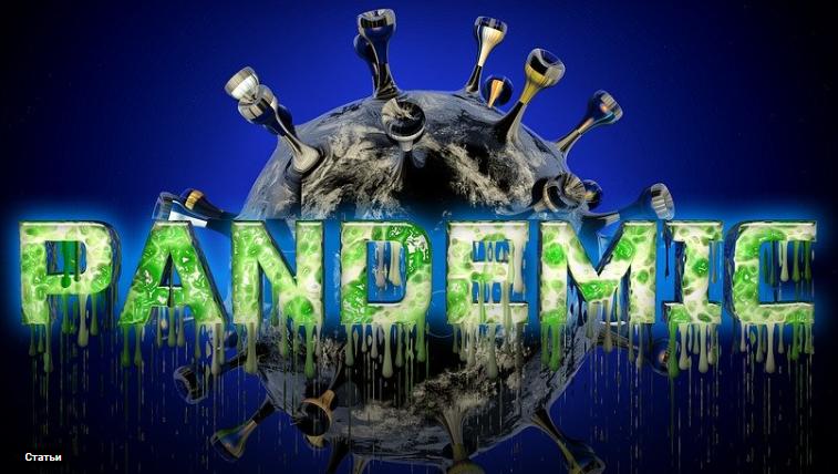 Масштаб отключения экономики планеты Земля геополитика
