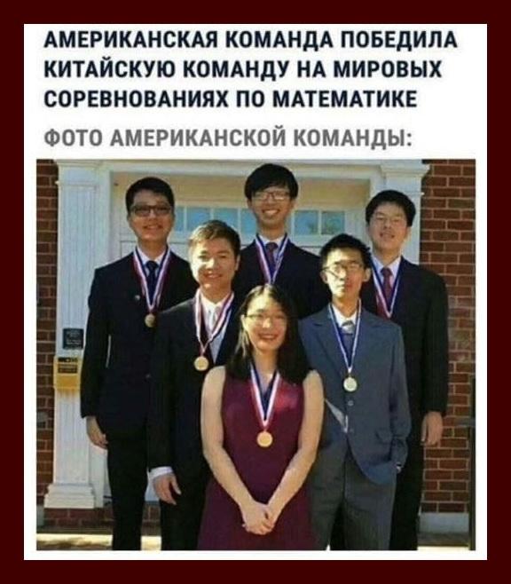 В Монголии прошёл второй турнир по фехтованию... Весёлые,прикольные и забавные фотки и картинки,А так же анекдоты и приятное общение