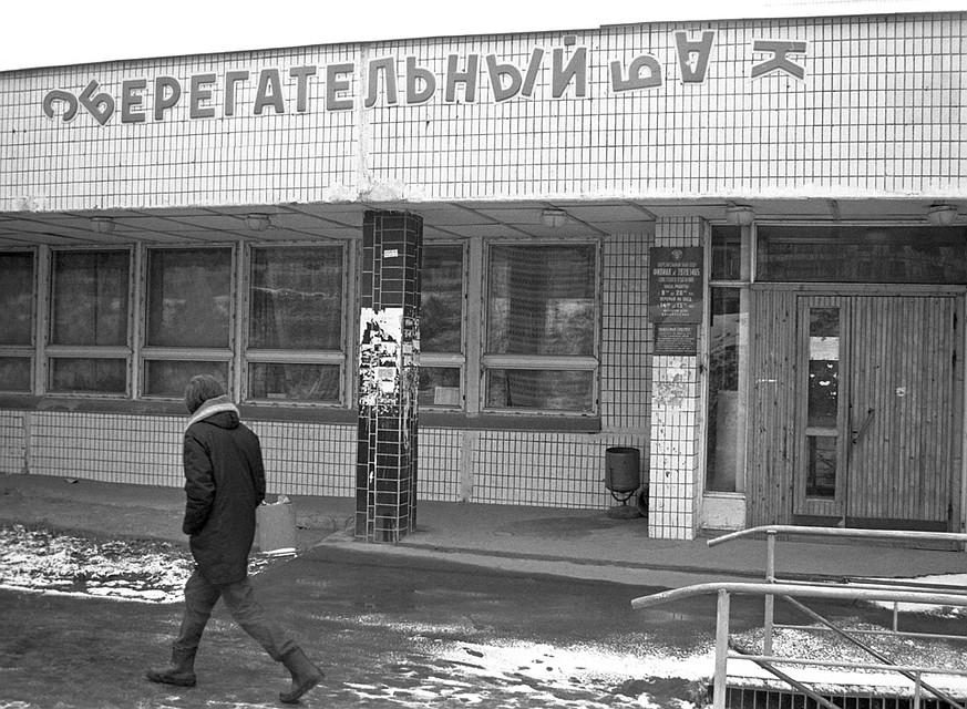 У здания сберегательной кассы, 1990 год. Фото Бориса Кавашкина /Фотохроника ТАСС/