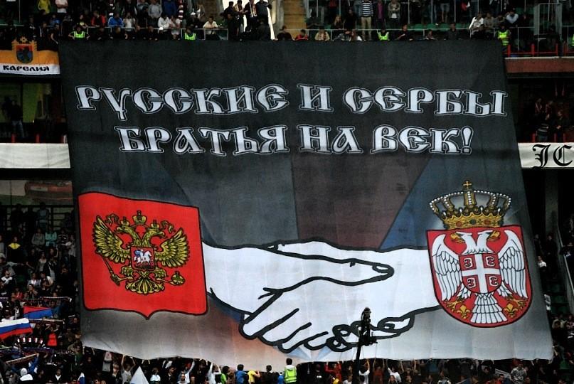 Сербия сегодня будет в цветах российского флага