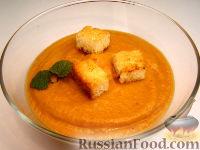 Фото приготовления рецепта: Сладкий тыквенный крем-суп с корицей - шаг №9
