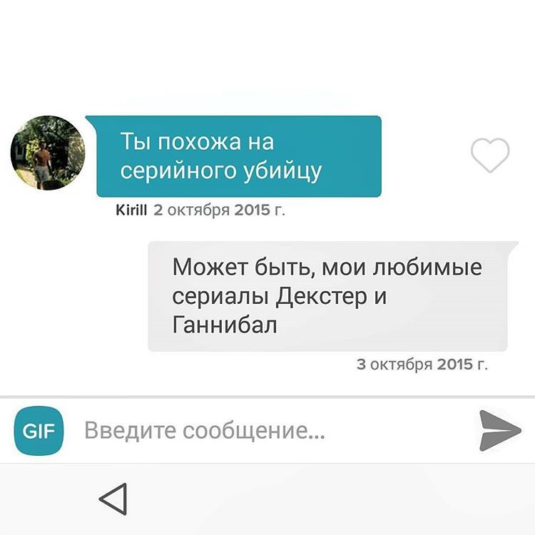 Как познакомиться с девушкой п как можно познакомиться с девушкой вконтакте