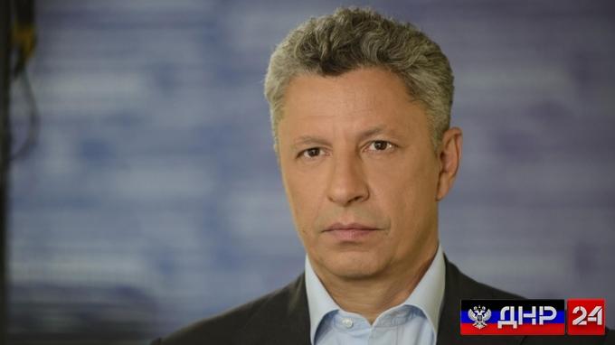 Оппозиция выдвинула кандидата на пост президента Украины