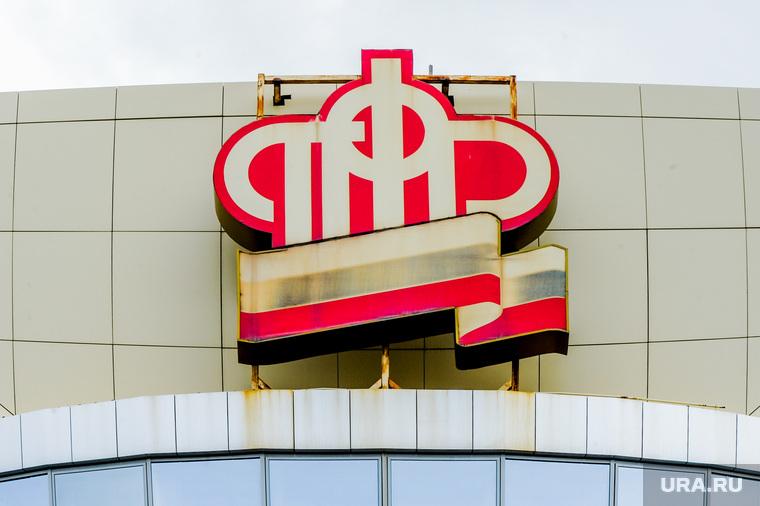 Пенсионный фонд построит офис в Крыму за 133 млн рублей. В Госдуме требуют проверки ФАС