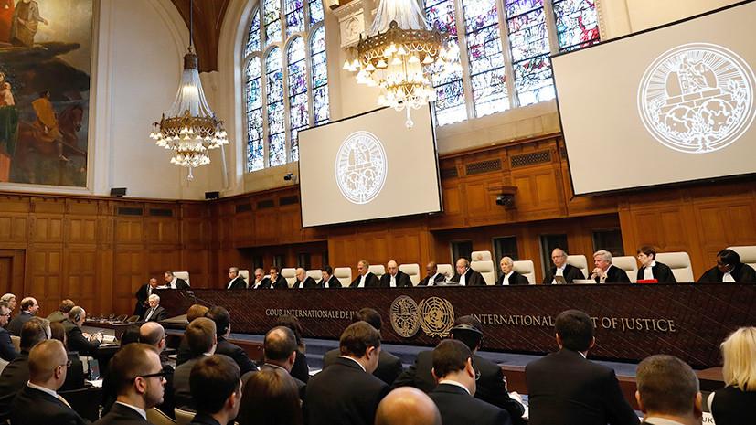 Россия дала резкую отповедь Украине в суде ООН