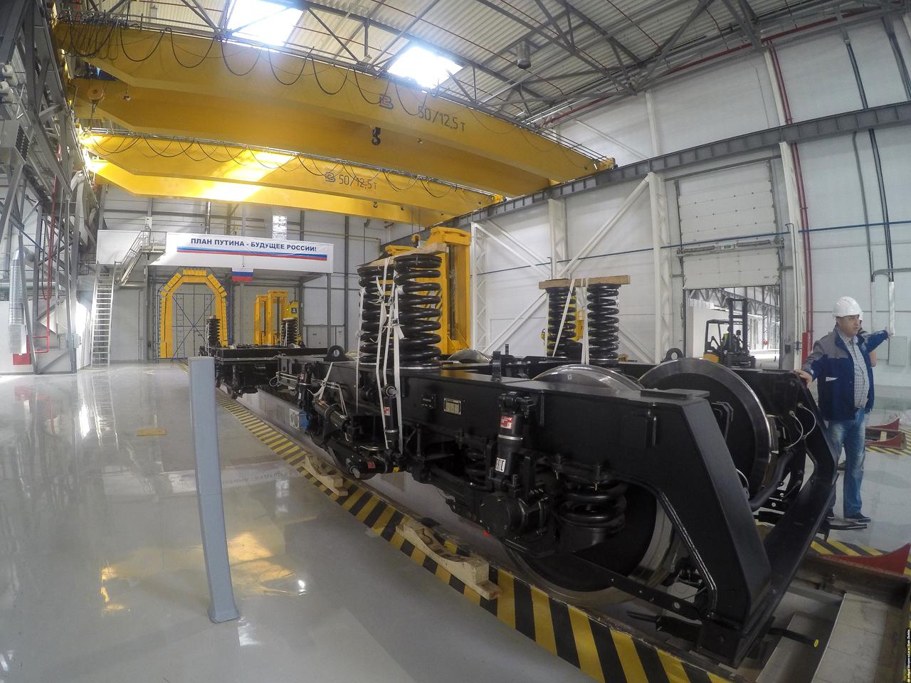 Компания первая локомотивная компания энгельс официальный сайт размещение ссылки в статье цена