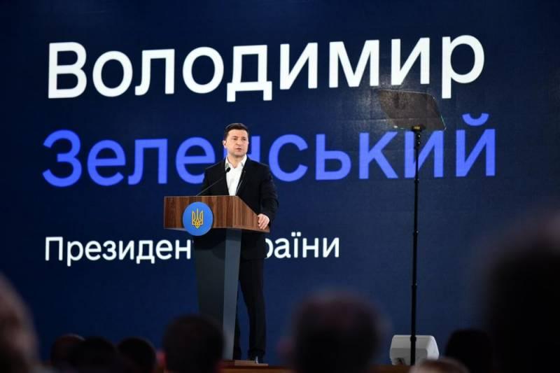 Тщетные попытки Зеленского: Берлин не собирается вооружать Киев Новости