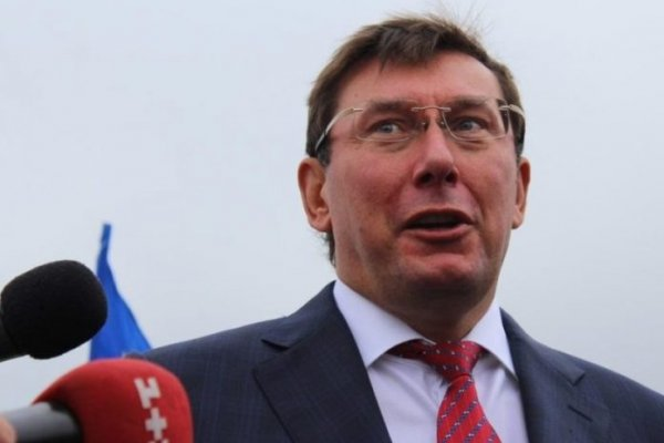 Луценко заявил о готовности …