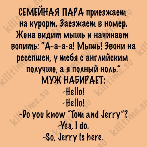 Про знание языка
