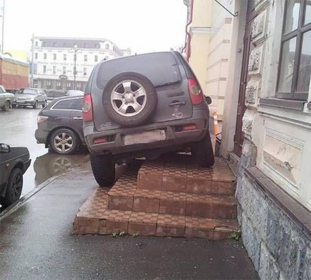 Смешная картинка припарковалась