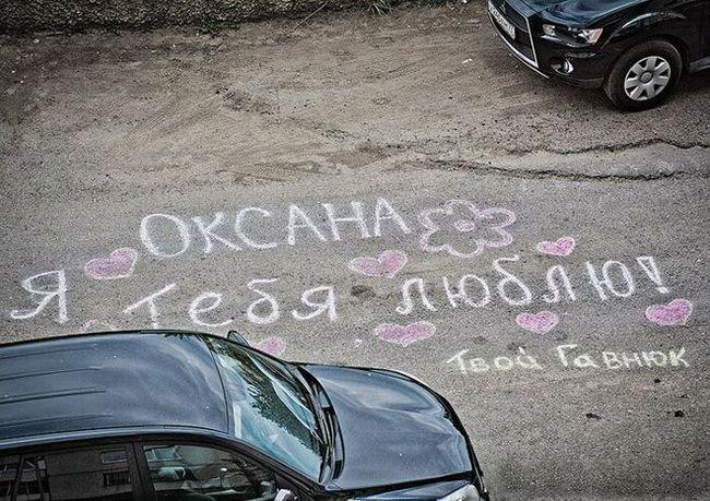 Смешные картинки с надписями оксана