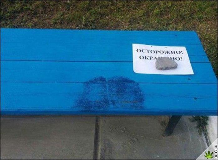 Открытку доброе, россия смешные картинки с надписями