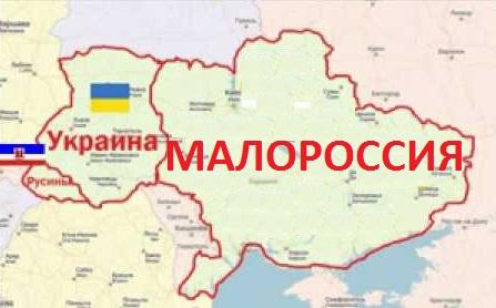 Ростислав Ищенко: Теперь у Америки будет своя Украина, а у России - своя