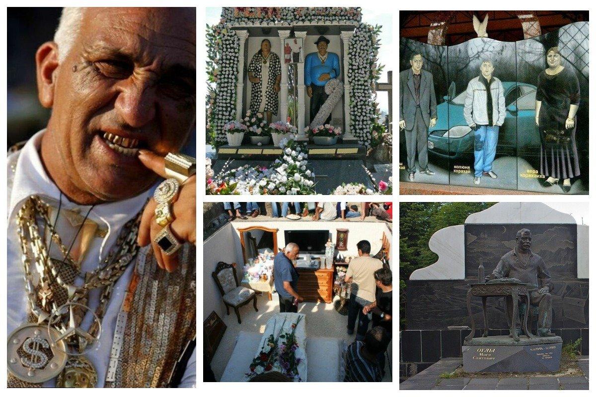 Феномен цыганских погребений - зарытые дома и сокровища