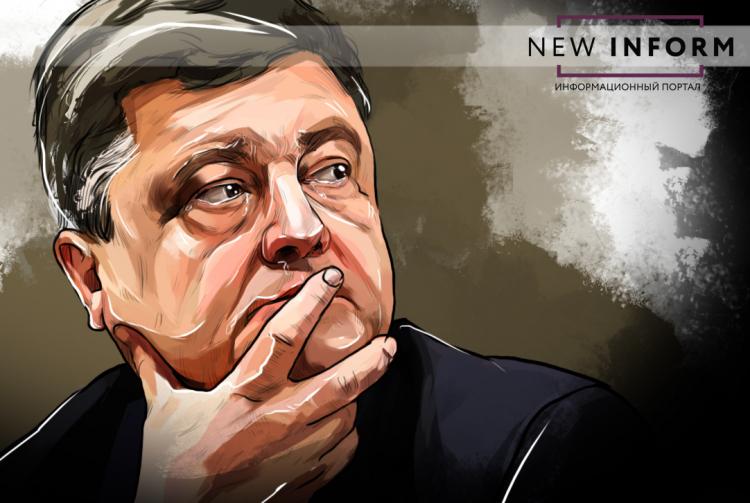Бунт народа: европейцы требуют отправить Порошенко под трибунал
