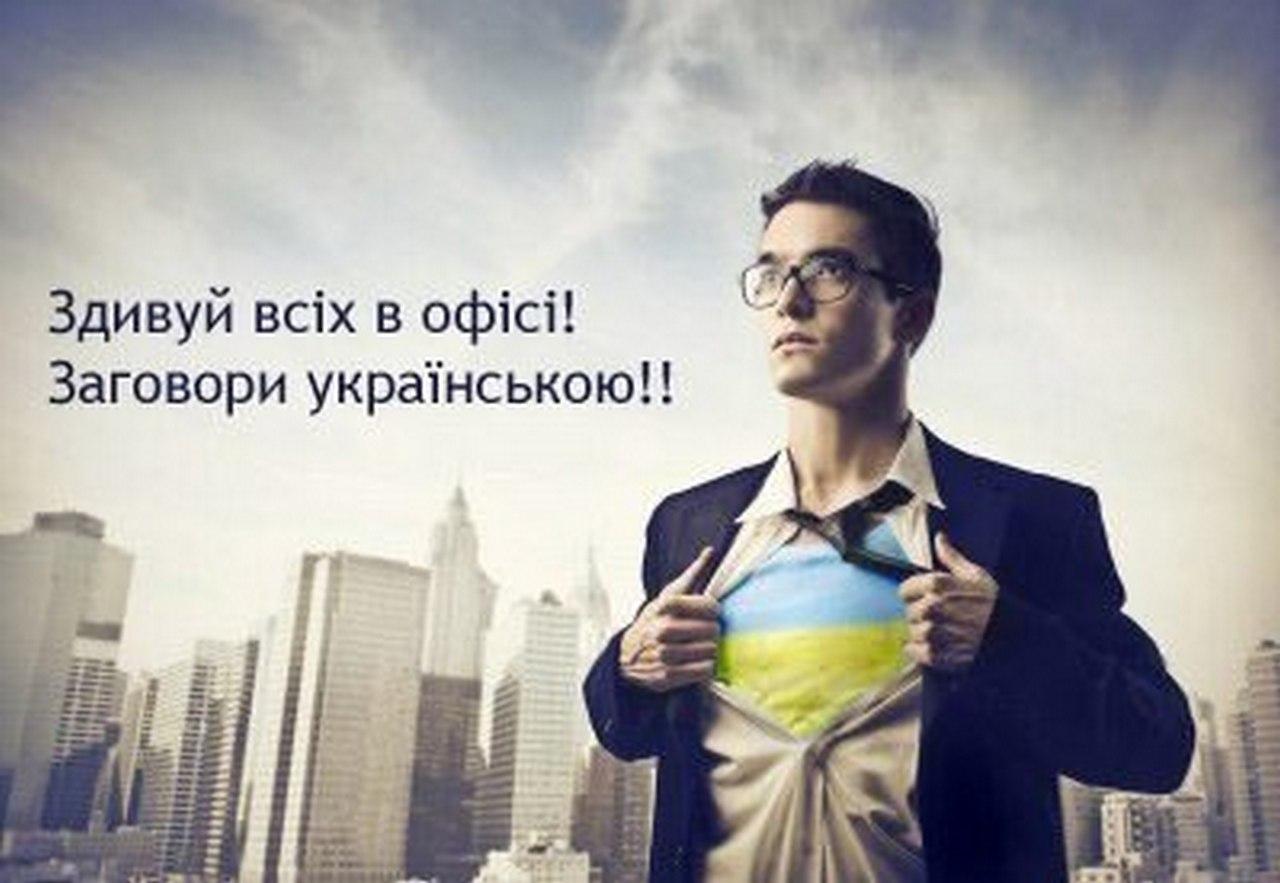 Завершенная схема украинског…
