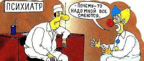 Украинский психиатр: На Украине переизбыток умственно отсталых в публичном пространстве