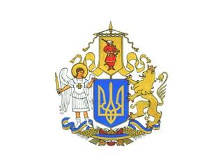 Проект главного символа Украины оказался полон смешных ошибок украина