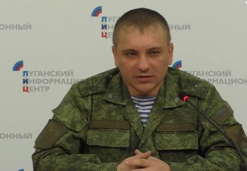 В ЛНР рассказали о планах украинских диверсантов проникнуть вглубь республики
