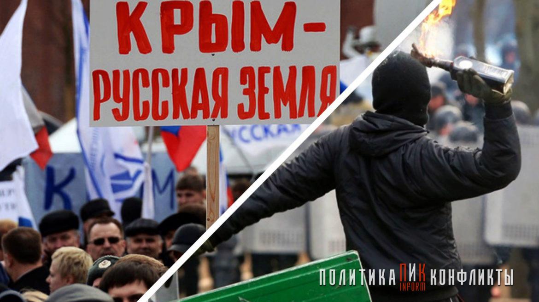 Переборол страх: крымчанин, стоявший на Майдане, вернулся домой