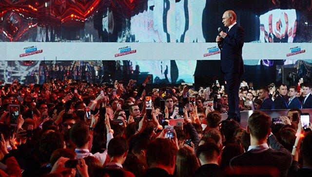 """""""Популярность Путина неопров…"""