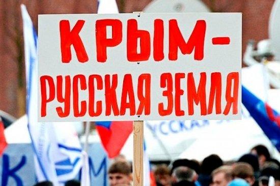 Порошенко назвал дату возвращения Крыма в состав Украины