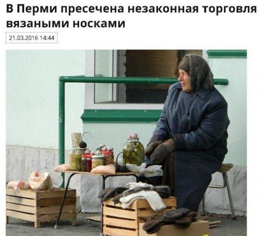 В городе Пермь разгул кримин…