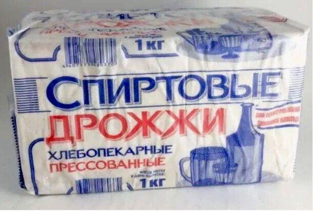 Первая пачка дрожжей в канализацию «Украина»