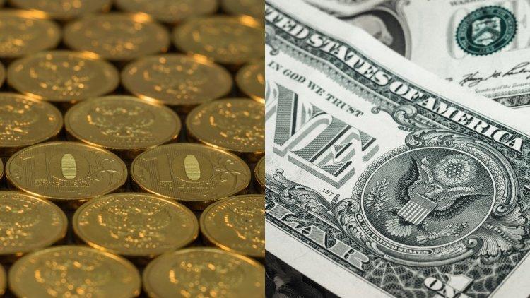 Курс рубля укрепился в начале торгов