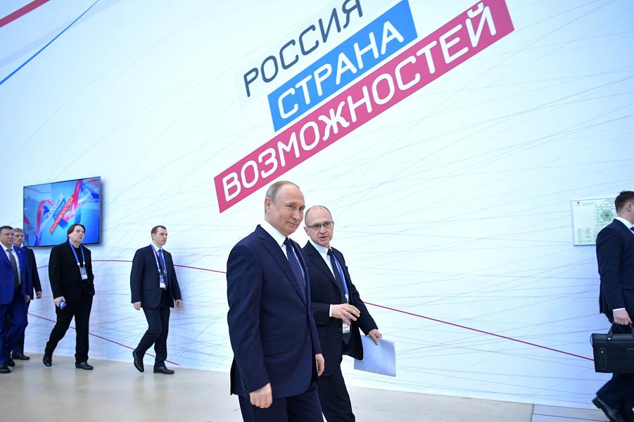 Путин определил национальные цели России. Итоговый аргумент перед 18.03.18