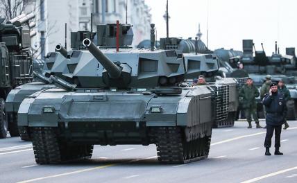 «Танковый кулак» Москвы: Пентагон пытается понять, сколько у нас брони оружие