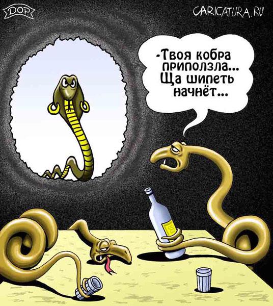 Приколы с змеями картинки