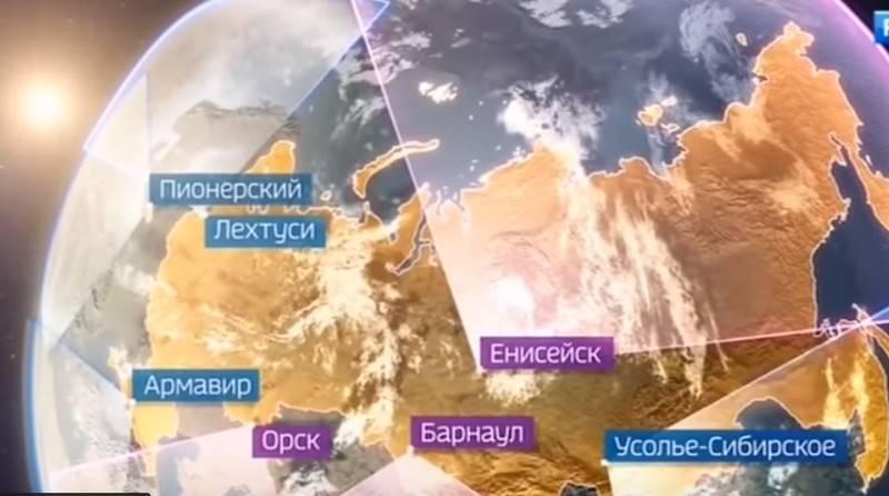 """Новая РЛС """"Воронеж"""" будет построена в Крыму"""