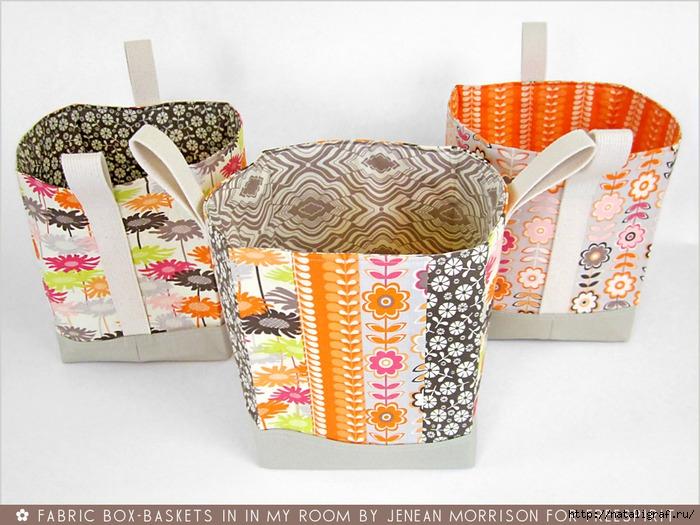 Удобные тканевые корзины из лоскутков: мастер-класс