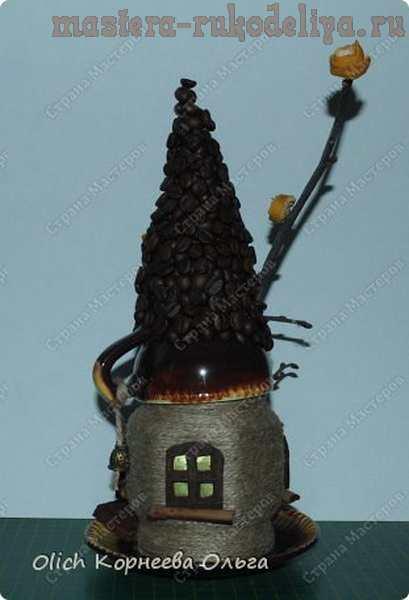 Мастер-класс по декорированию. Сказочный домик с кофейной крышей