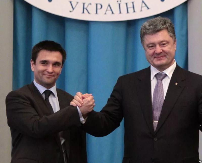 СБУ обвиняет Климкина в государственной измене