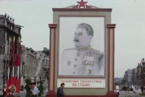 Берлин, июль 1945г.