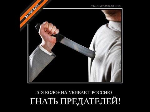 1. «Россию мы топили, как ба…