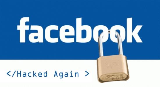 Как узнать, был ли взломан ваш Facebook