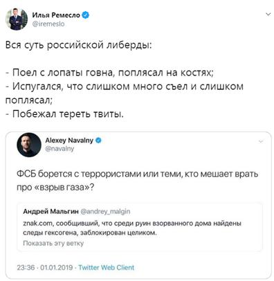 Ничего личного, просто хайп: либеральная тусовка пиарится на трагедии в Магнитогорске
