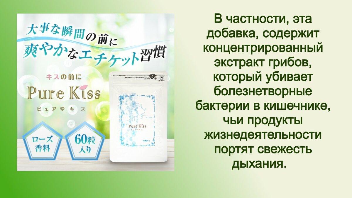 6 приемов японок для сохранения приятного аромата тела без дезодоранта и парфюма гигиена,здоровый образ жизни,красота,стиль