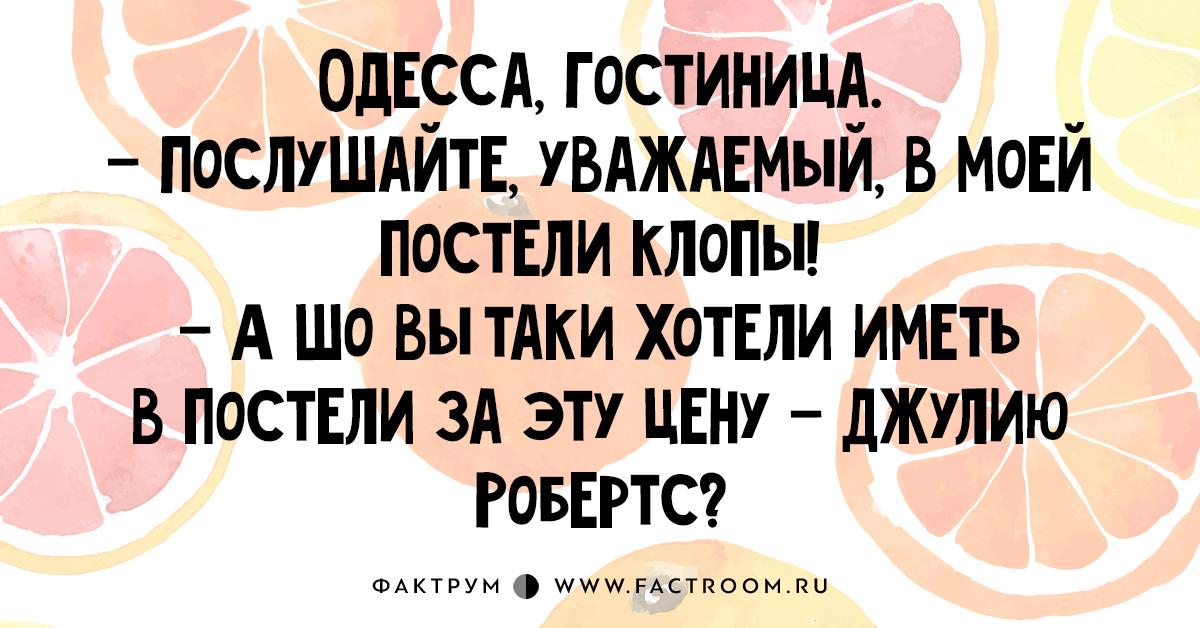 Шоб я так жил! 15 уморительных одесских анекдотов от Михалыча