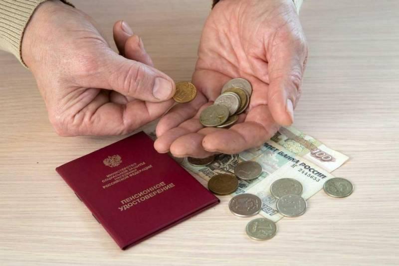 Стало известно о новой пенсионной системе в России