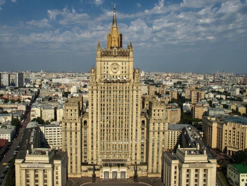 Москва пообещала ответить на…